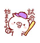沖縄スタンプ豚さんと仲間たち(個別スタンプ:29)
