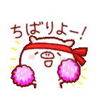 沖縄スタンプ豚さんと仲間たち(個別スタンプ:30)