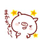 沖縄スタンプ豚さんと仲間たち(個別スタンプ:31)