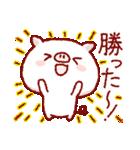 沖縄スタンプ豚さんと仲間たち(個別スタンプ:32)