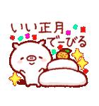 沖縄スタンプ豚さんと仲間たち(個別スタンプ:33)