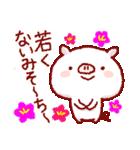 沖縄スタンプ豚さんと仲間たち(個別スタンプ:34)