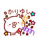 沖縄スタンプ豚さんと仲間たち(個別スタンプ:35)