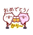沖縄スタンプ豚さんと仲間たち(個別スタンプ:36)