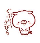 沖縄スタンプ豚さんと仲間たち(個別スタンプ:37)