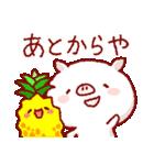 沖縄スタンプ豚さんと仲間たち(個別スタンプ:38)