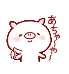 沖縄スタンプ豚さんと仲間たち(個別スタンプ:39)