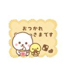敬語ネコちゃん♥(個別スタンプ:01)