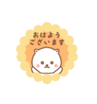 敬語ネコちゃん♥(個別スタンプ:02)