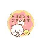 敬語ネコちゃん♥(個別スタンプ:04)