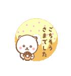 敬語ネコちゃん♥(個別スタンプ:06)