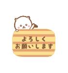 敬語ネコちゃん♥(個別スタンプ:07)