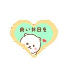 敬語ネコちゃん♥(個別スタンプ:08)