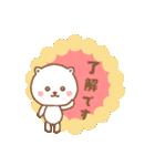 敬語ネコちゃん♥(個別スタンプ:09)