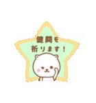 敬語ネコちゃん♥(個別スタンプ:10)