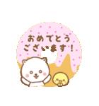 敬語ネコちゃん♥(個別スタンプ:11)
