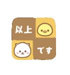 敬語ネコちゃん♥(個別スタンプ:12)