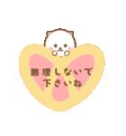 敬語ネコちゃん♥(個別スタンプ:14)