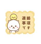 敬語ネコちゃん♥(個別スタンプ:15)