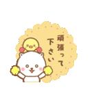 敬語ネコちゃん♥(個別スタンプ:16)