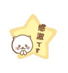 敬語ネコちゃん♥(個別スタンプ:17)