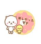 敬語ネコちゃん♥(個別スタンプ:18)