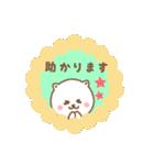 敬語ネコちゃん♥(個別スタンプ:19)