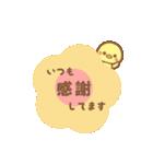 敬語ネコちゃん♥(個別スタンプ:20)