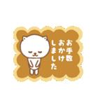 敬語ネコちゃん♥(個別スタンプ:21)