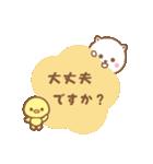 敬語ネコちゃん♥(個別スタンプ:22)