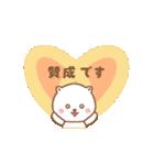 敬語ネコちゃん♥(個別スタンプ:23)