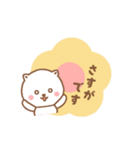敬語ネコちゃん♥(個別スタンプ:25)