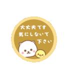 敬語ネコちゃん♥(個別スタンプ:26)
