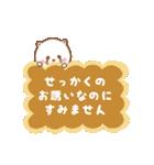 敬語ネコちゃん♥(個別スタンプ:27)