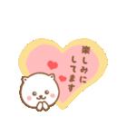 敬語ネコちゃん♥(個別スタンプ:28)