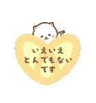 敬語ネコちゃん♥(個別スタンプ:29)