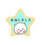 敬語ネコちゃん♥(個別スタンプ:30)