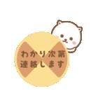 敬語ネコちゃん♥(個別スタンプ:31)