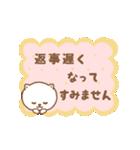 敬語ネコちゃん♥(個別スタンプ:32)