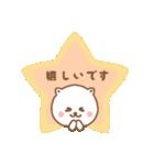 敬語ネコちゃん♥(個別スタンプ:34)