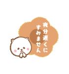敬語ネコちゃん♥(個別スタンプ:35)