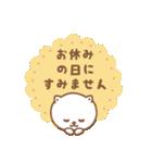 敬語ネコちゃん♥(個別スタンプ:36)