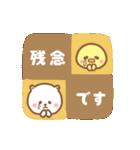 敬語ネコちゃん♥(個別スタンプ:37)