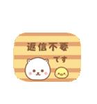 敬語ネコちゃん♥(個別スタンプ:38)
