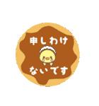 敬語ネコちゃん♥(個別スタンプ:39)