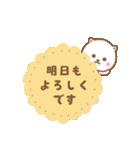 敬語ネコちゃん♥(個別スタンプ:40)