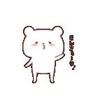 カップル用❤️~彼氏偏~by.しろいろくま(個別スタンプ:1)
