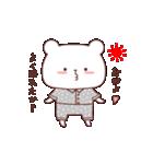 カップル用❤️~彼氏偏~by.しろいろくま(個別スタンプ:2)
