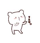 カップル用❤️~彼氏偏~by.しろいろくま(個別スタンプ:4)