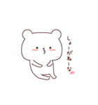 カップル用❤️~彼氏偏~by.しろいろくま(個別スタンプ:5)